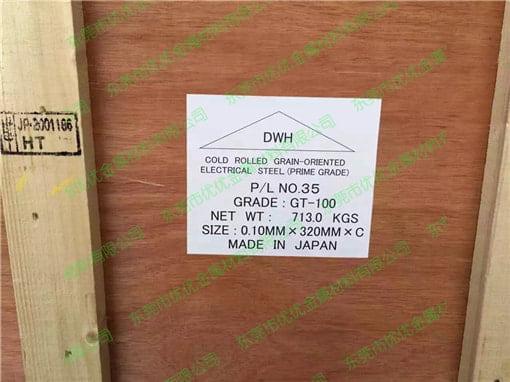 日本金属硅钢GT-040/GT-050/GT-080/GT-100